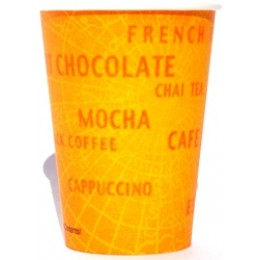 Hot Vending Cups 8.25oz World of Coffees 2000/CS